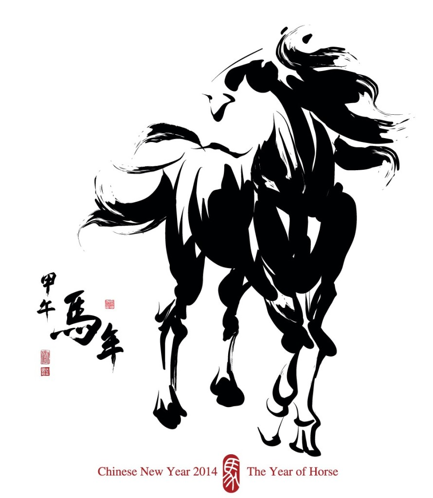 2014-Year-of-horse-