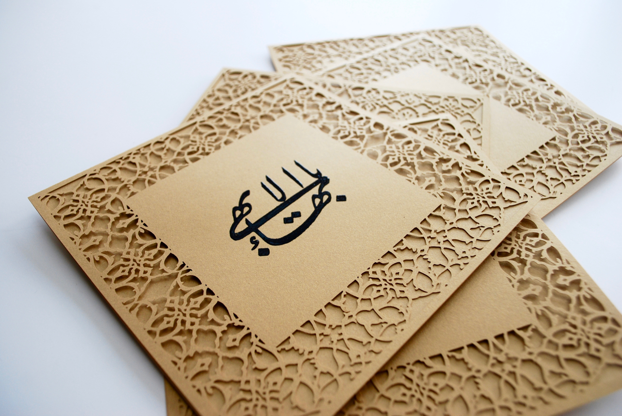 Greatest Name embossed cards