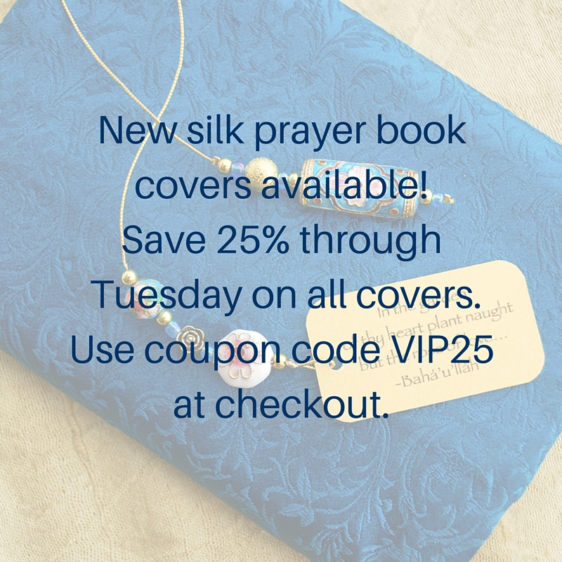 New prayer book covers available!Save 25% through Tuesday on all covers.Use coupon code VIP25at checkout