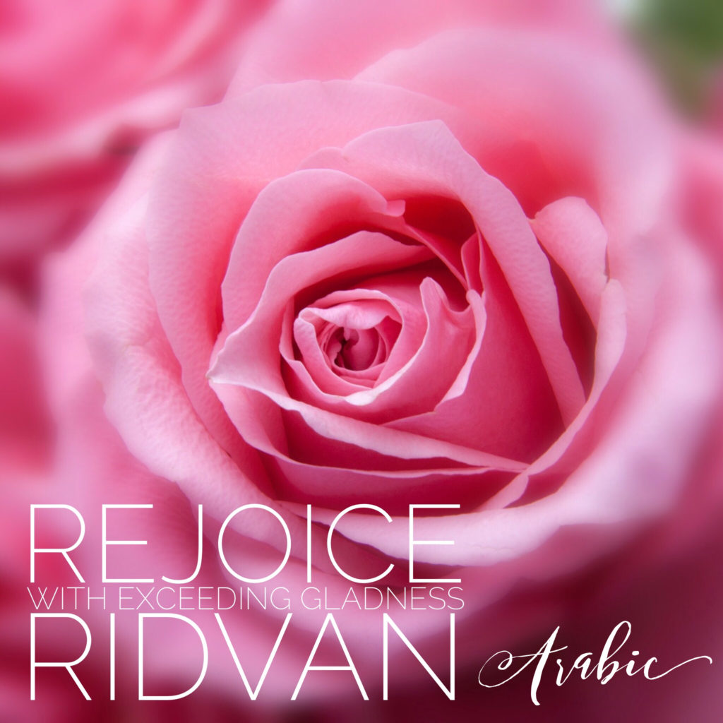 Ridvan song in Arabic