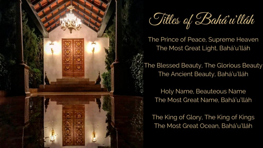 Titles of Baha'u'llah