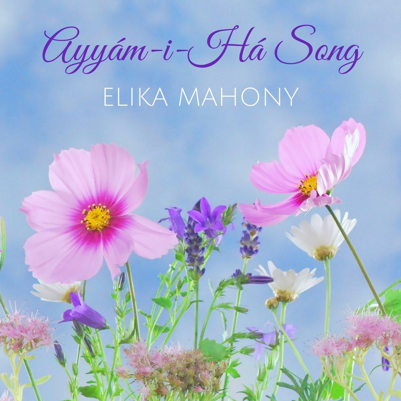 Ayyam-i-Ha Song
