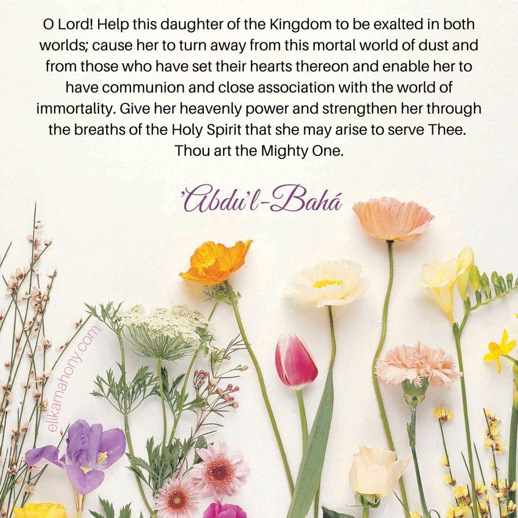 Text for a Baha'i Prayer from a prayer by Abdu'l-Baha