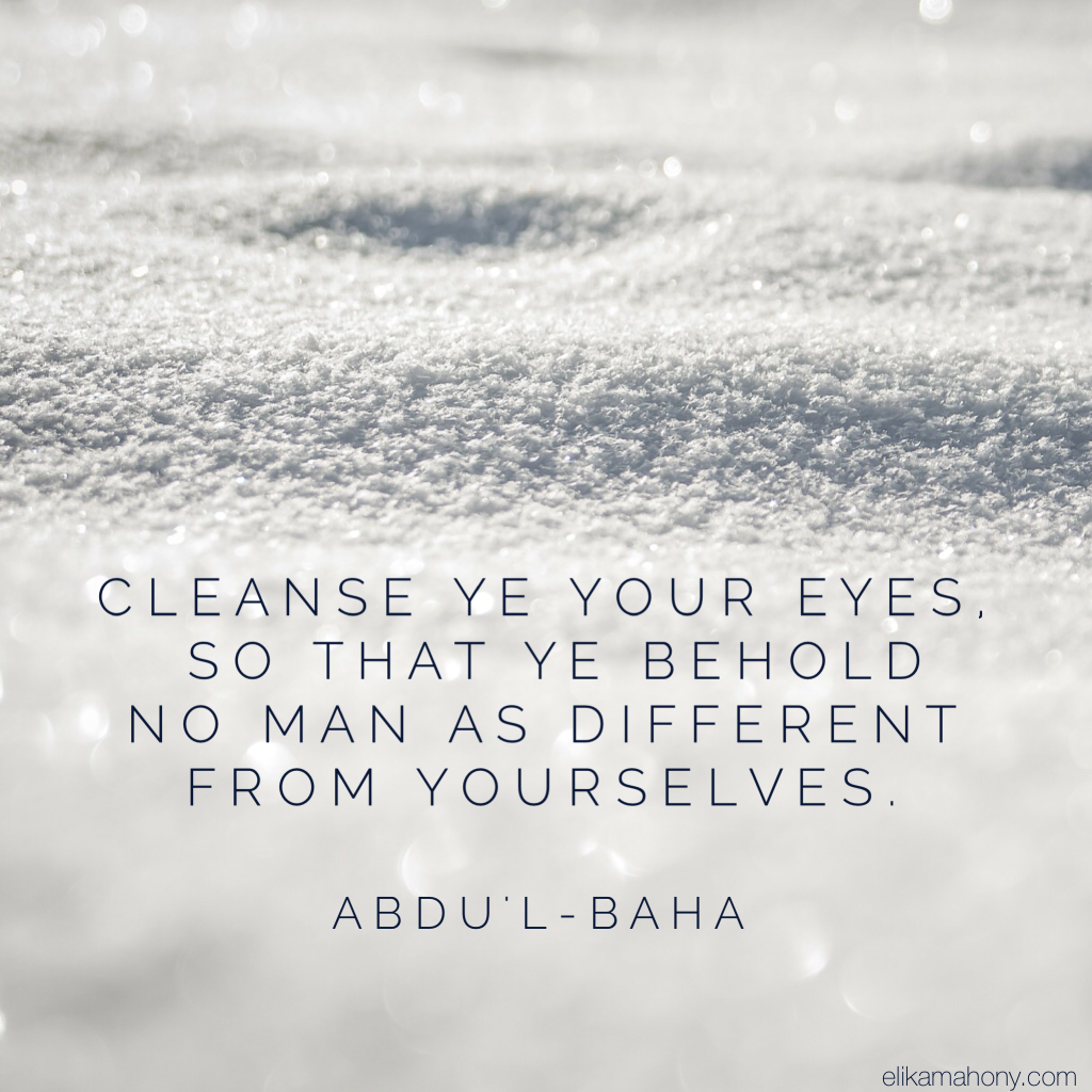 Cleanse ye your eyes