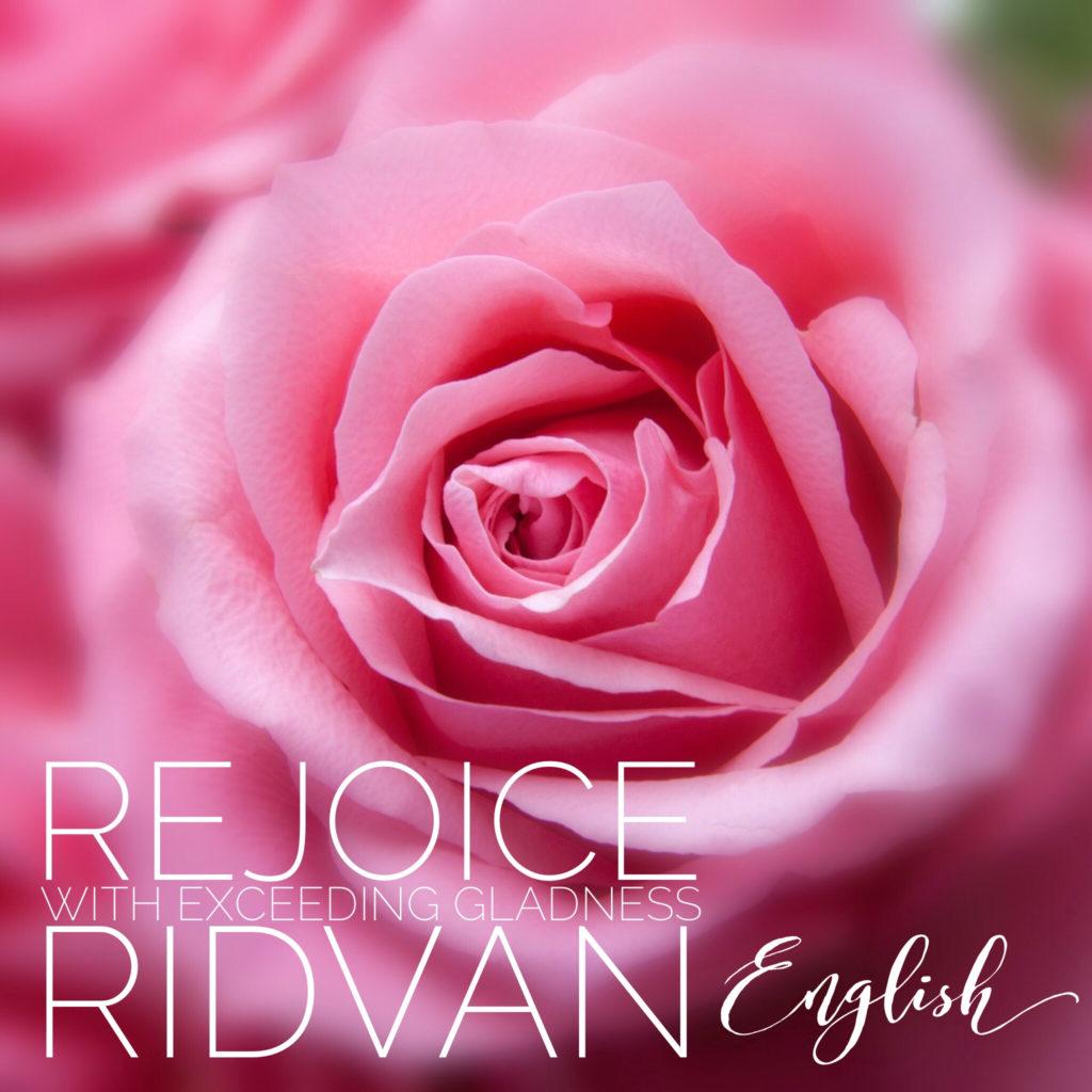 Ridvan song English