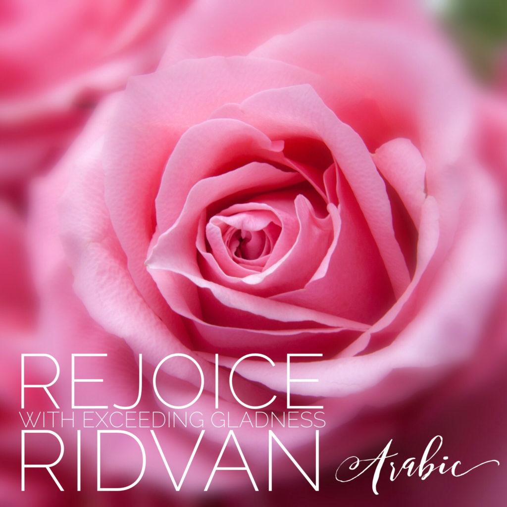 Ridvan song in Arabic